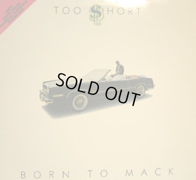画像1: TOO SHORT / BORN TO MACK (LP)