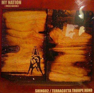画像1: SHINGO2 / TERRACOTTA TROUPE XGND / MY NATION (SS盤)