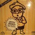 JURASSIC 5 / JAYOU (CUT CHEMIST REMIX)