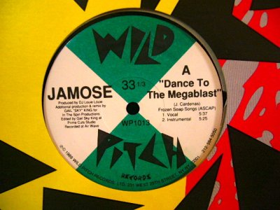 画像1:  JAMOSE / DANCE TO THE MEGABLAST