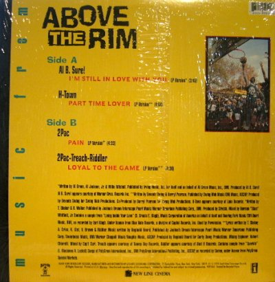 画像2: V.A. / MUSIC FROM ABOVE THE RIM