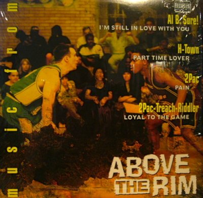 画像1: V.A. / MUSIC FROM ABOVE THE RIM
