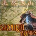 DJ $HIN / SAMURAI BREAKS (SS盤)