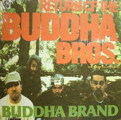 画像1: BUDDHA BRAND / RETURN OF THE BUDDHA BROS.