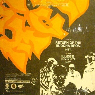 画像2: BUDDHA BRAND / RETURN OF THE BUDDHA BROS.