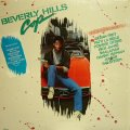 """VARIOUS / MUSIC FROM THE MOTION PICTURE SOUNDTRACK  """"BEVERLY HILLS COP"""