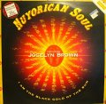 NUYORICAN SOUL / I AM THE BLACK GOLD OF THE SUN  (UK)