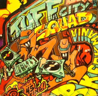 画像1: TUFF CITY SQUAD / BREAKMANIA  (US-PROMO LP)