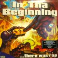 V.A‎ /  IN THA BEGINNING...THERE WAS RAP  (US-2LP)