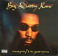 BIG DADDY KANE / UNCUT, PURE