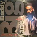 BIG DADDY KANE feat. BARRY WHITE ‎/ ALL OF ME