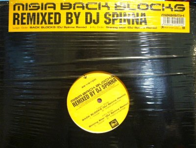 画像1: MISIA ‎/ BACK BLOCKS (REMIXED BY DJ SPINNA)
