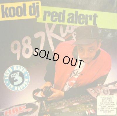 画像1: KOOL DJ RED ALERT /  (PART 3) LET'S MAKE IT HAPPEN