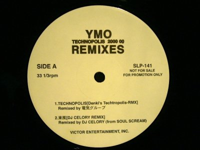 画像1: YELLOW MAGIC ORCHESTRA ‎/ YMO REMIXES TECHNOPOLIS 2000-00 REMIXES