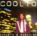 COOLIO / GANGSTA'S PARADISE  (US-LP)