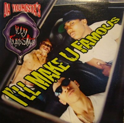 画像1: DA YOUNGSTA'S / I'LL MAKE YOU FAMOUS (US-LP with jaket)  (¥1000)