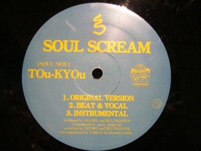 画像1: SOUL SCREAM / TOu-KYOu