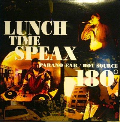 画像1: LUNCH TIME SPEAX / 180°