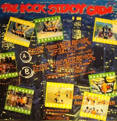 画像2: THE ROCK STEADY CREW ‎/ (HEY YOU) THE ROCK STEADY CREW