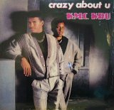 K.M.C. KRU ‎/ CRAZY ABOUT U