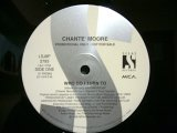 CHANTE' MOORE / WHO DO I TURN TO  (US-PROMO)