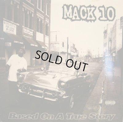 画像1: MACK 10 / BASED ON A TRUE STORY  (US-2LP)