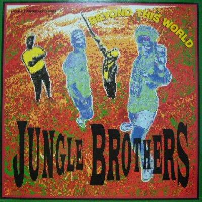 画像1: JUNGLE BROTHERS / BEYOND THIS WORLD
