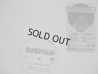 画像1: DJ S.H.U. / DJ S.H.U. REMIX EP