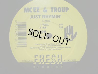 画像1: MC EZ & TROUP / JUST RHYMIN'