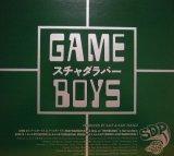 スチャダラパー / GAME BOYS