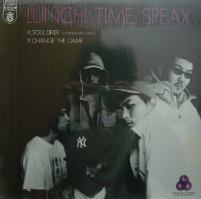 画像1: LUNCH TIME SPEAX / SOUL DIVER feat. DEV LARGE